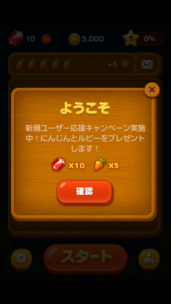 livedoor.blogimg.jp/smaxjp/imgs/e/f/efb87b26.png