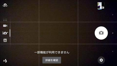 160620_XperiaXP_12