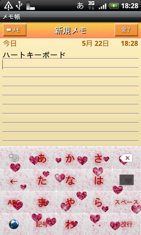 livedoor.blogimg.jp/smaxjp/imgs/9/f/9fb999d8.png