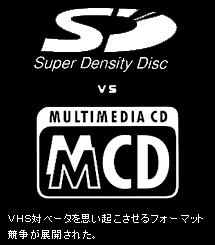 sdcard_002
