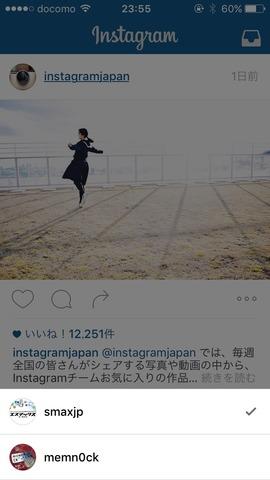 160221_instagram_11