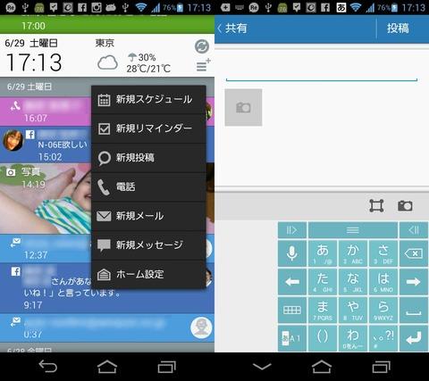 device-2013-06-29-171328