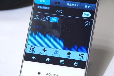 AQUOS CRYSTAL 305SH-015