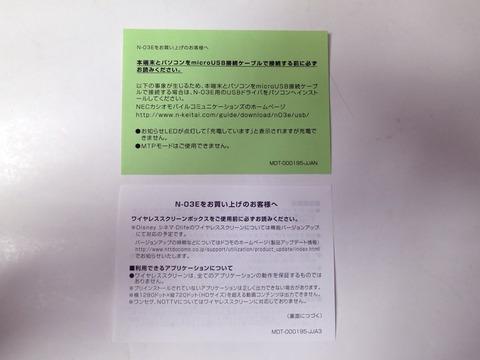 935c6208.jpg