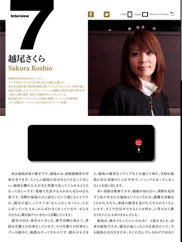 120805_japanboices_03