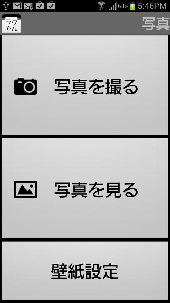 livedoor.blogimg.jp/smaxjp/imgs/f/4/f44c1c78.png
