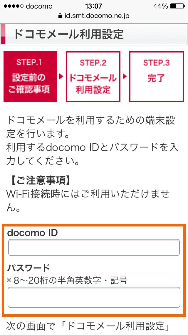 livedoor.blogimg.jp/smaxjp/imgs/9/3/93dd670d.png
