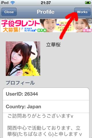 120718_cosplayclock_06_01