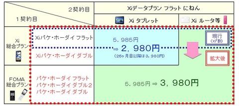 6f57b98b.jpg