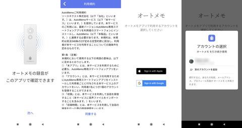 201113_automemo_14_960