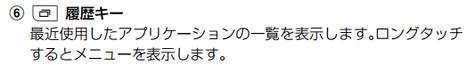 sgs5_menu_004