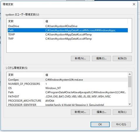 24-android-sdk-platform-tools-install-05