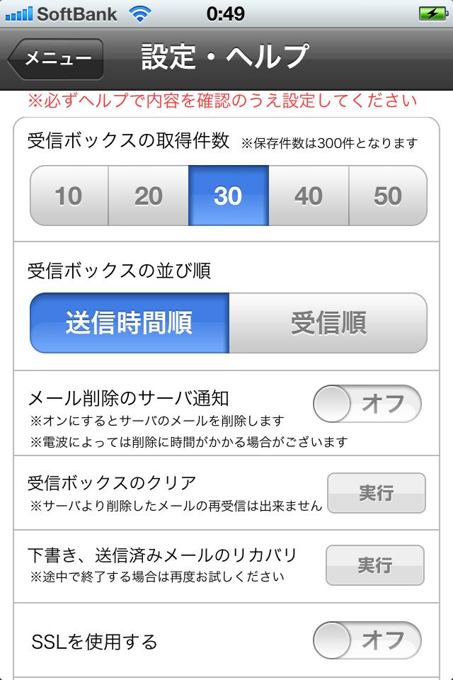 livedoor.blogimg.jp/smaxjp/imgs/9/6/96122376.png