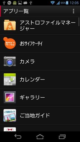 device-2013-06-30-120519