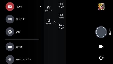 HTC U11 SIMフリー 32