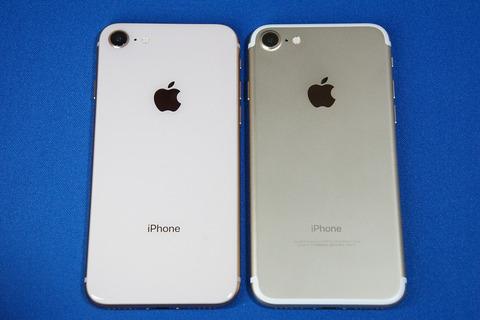 iphone8vs7-009