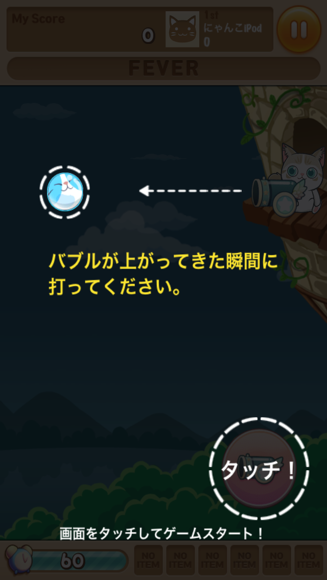 livedoor.blogimg.jp/smaxjp/imgs/9/7/972acd21.png