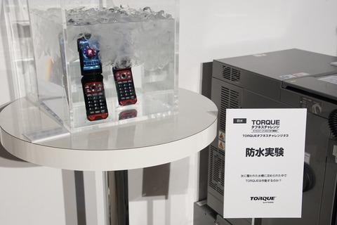 torque-tc-012
