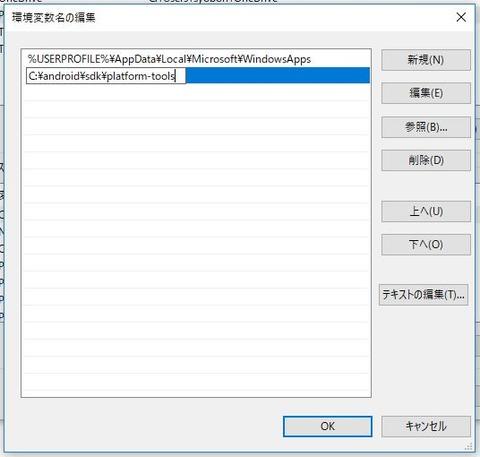26-android-sdk-platform-tools-install-07