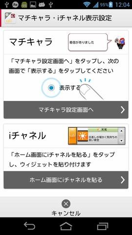 device-2013-06-30-120440