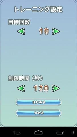 livedoor.blogimg.jp/smaxjp/imgs/9/7/97cdba25.jpg