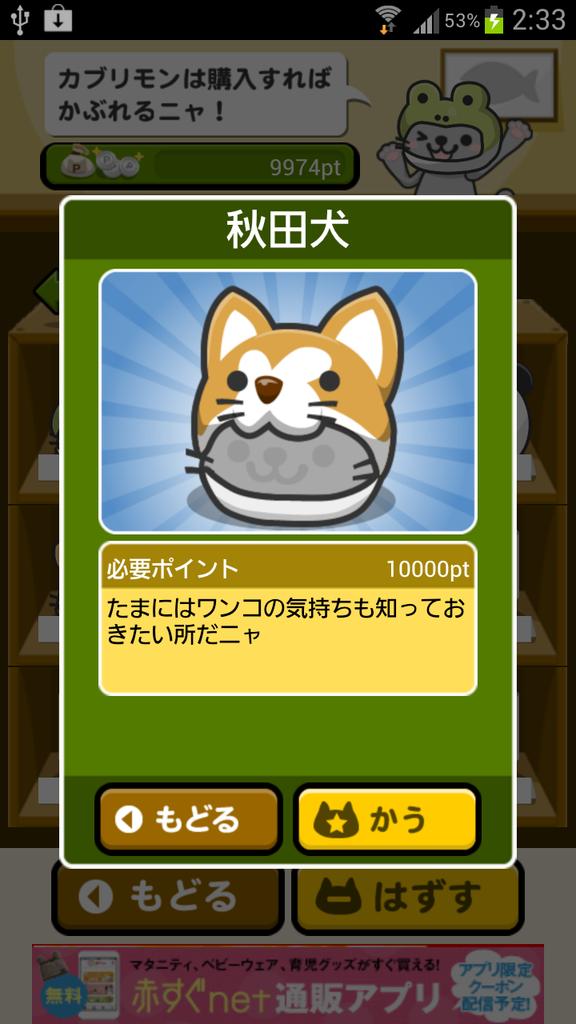 livedoor.blogimg.jp/smaxjp/imgs/9/4/946d7f04.png