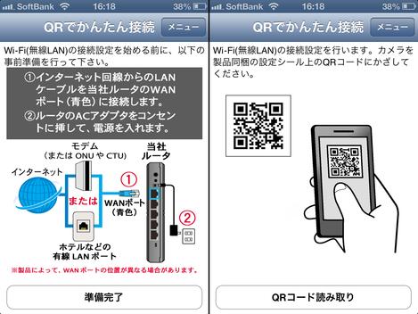 mini_router_007