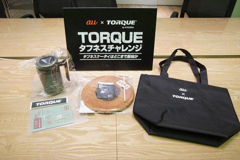 torque-tc-016