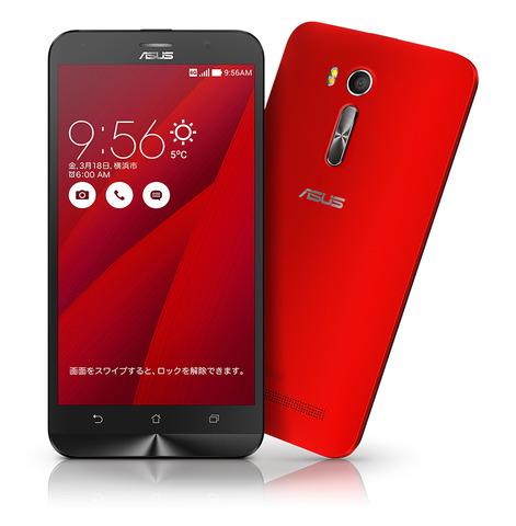 ZenFone-Go_set_Red