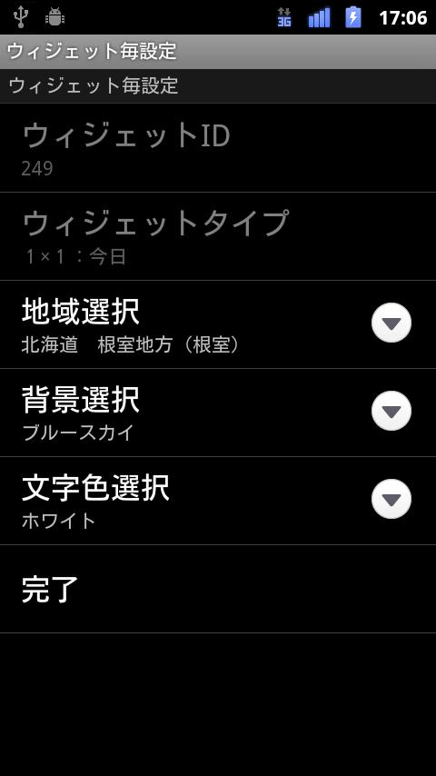 livedoor.blogimg.jp/smaxjp/imgs/d/3/d32c7ca7.png