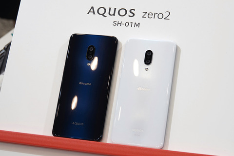 aquos-zero2-002