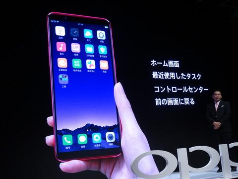 DSC04041