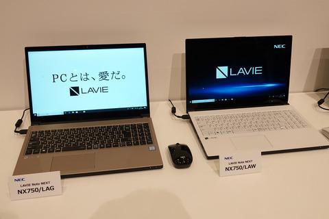 lavie-note-next-0017