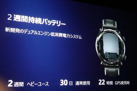 huawei-watch-gt-003