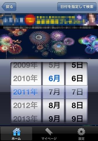 9b780bc8.jpg