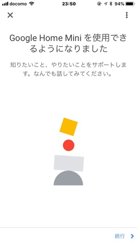 171209_googlehomemini_32