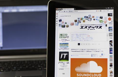 【今週のオススメ「iPhoneアプリ」特集:2012年6月10〜23日編】