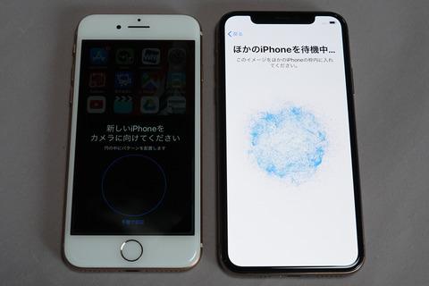 iphone-xs-open-016