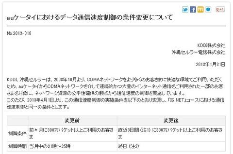 9cc4984d.jpg