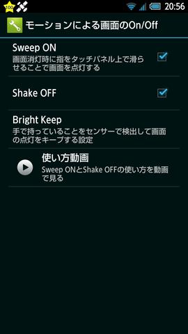 SH06E_new_01