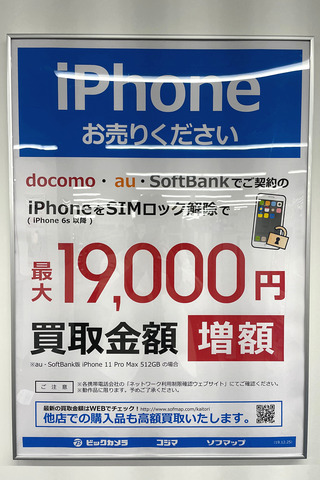 iPhone11-resale-006