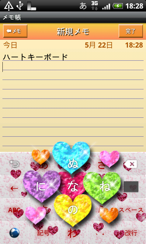 livedoor.blogimg.jp/smaxjp/imgs/b/a/bab822fc.png