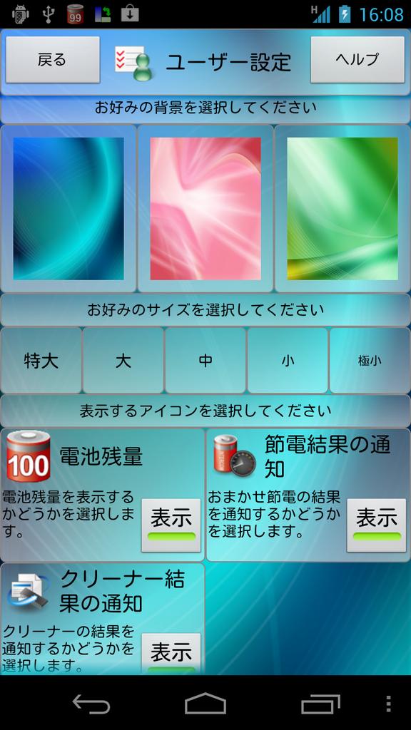 livedoor.blogimg.jp/smaxjp/imgs/9/5/9535ce8a.png