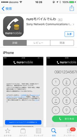 nuromobile-101