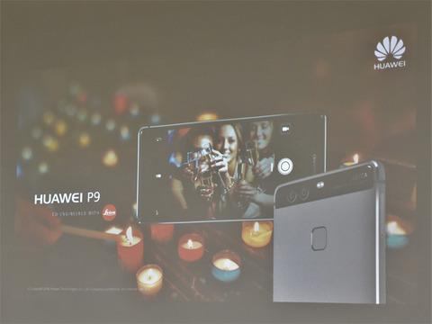 Huawei-osaka-fanmeeting_07