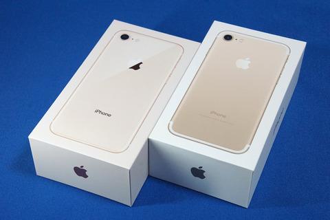 iphone8vs7-004