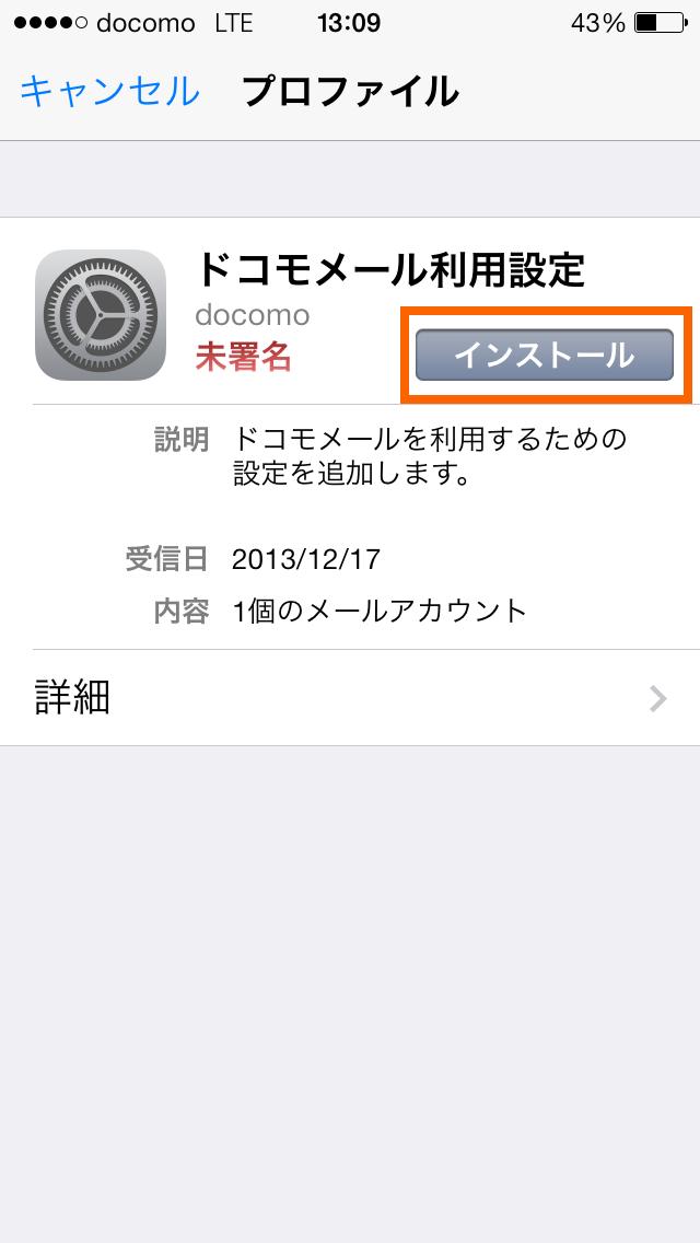 livedoor.blogimg.jp/smaxjp/imgs/9/e/9ed0e4d8.png