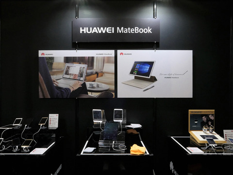 Huawei-osaka-bigman-event_07