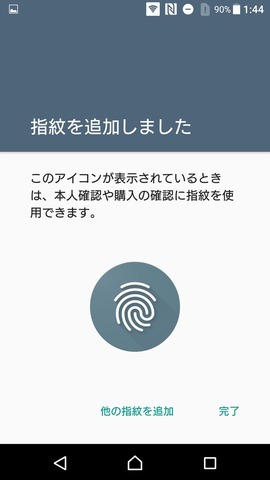 160610_xperiaxp_13