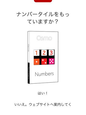 osmo-027